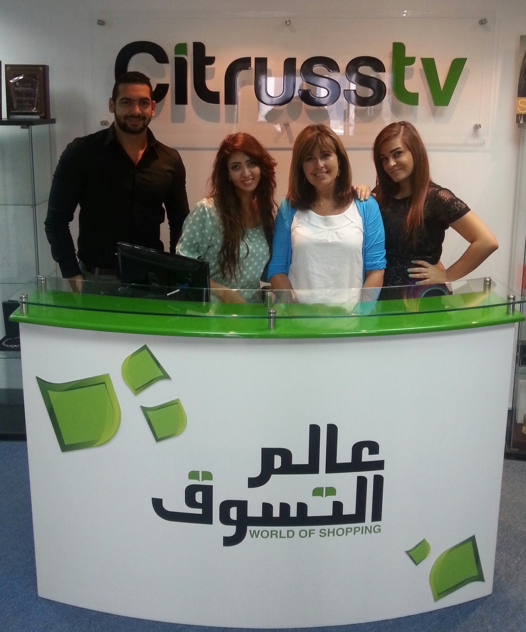 The new presenters selected for Citruss TV